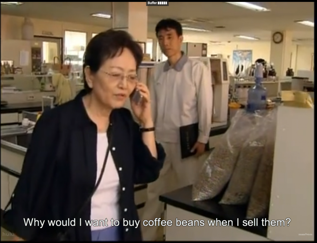 Why Would I Buy Coffee When I Sell It Coffee Prince?