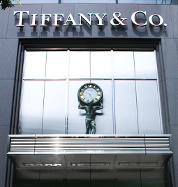 Tiffany and Company Investment IPO Performance Retail