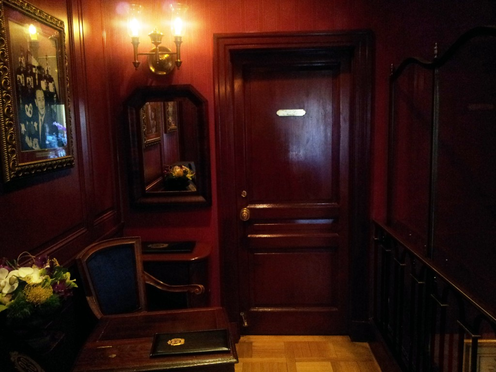 Club 33 Private Office off Landing at Top of the Stairs