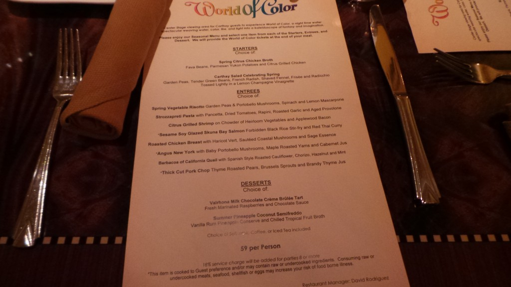 Carthay Circle Menu for World of Color Three Course Meal