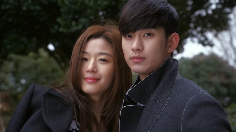 do min joon cheon song yi