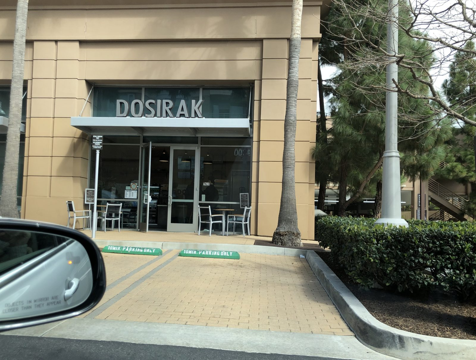 Dosirak Korean Restaurant in Irvine California - Exterior