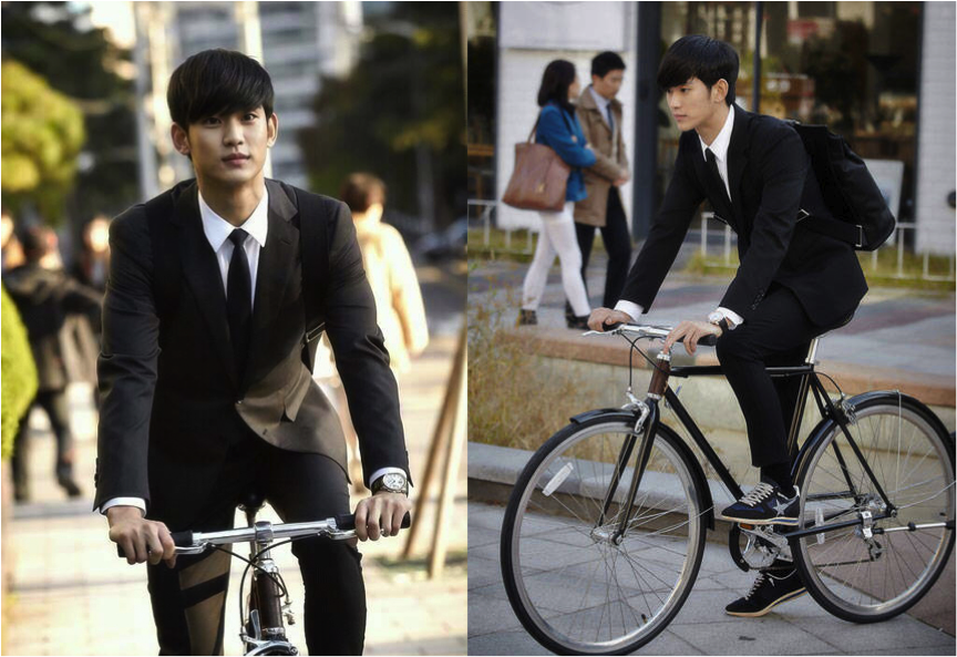 Do Min Joon Bike